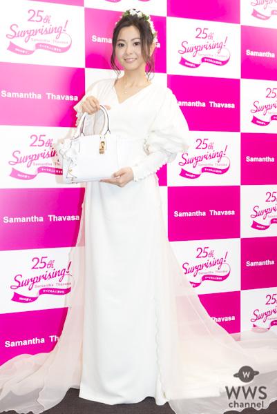 倉木麻衣、自身がプロデュースした純白のドレスでサマンサタバサへの想いを語る!
