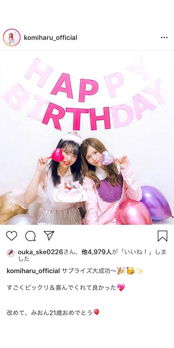 AKB48・込山榛香、向井地美音の誕生日をサプライズでお祝い!「ビックリ&喜んでくれて良かった」