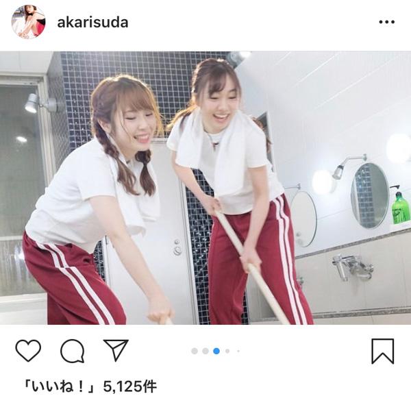 SKE48・須田亜香里、高柳明音との入浴シーンを大量投稿!「同い年コンビはやはり良い味ですね」