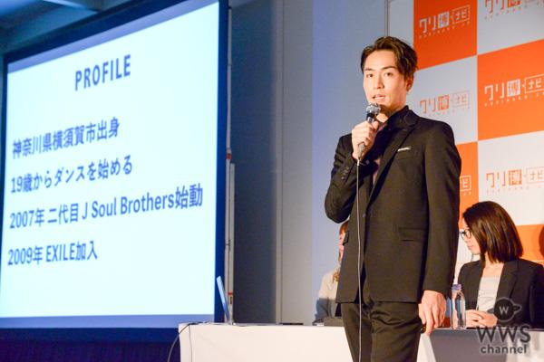 EXILE TETSUYAが就活生600人へ『Ki・mi・ni・mu・chu』をダンス指導!