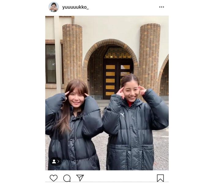 """新木優子&宇野実彩子(AAA)がバレンタインデーに""""トリコダンス""""で夢の共演!"""