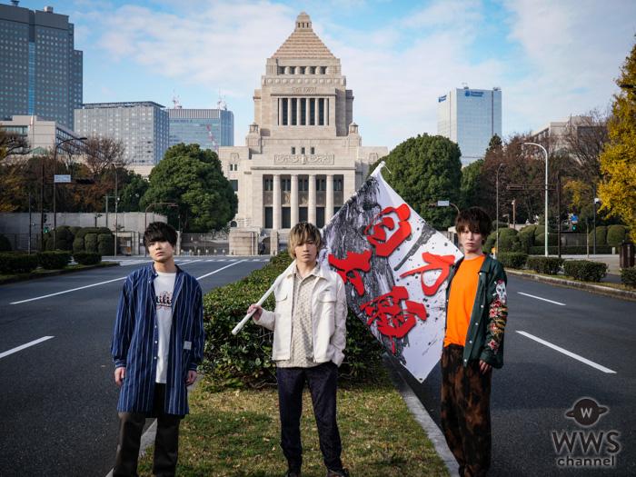 3ピースロックバンド・Non Stop Rabbitの新曲MVが公開!