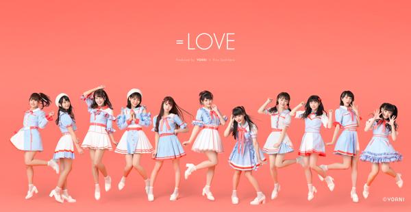 「LAGUNA MUSIC FES.2019」宇野実彩子・けやき坂46・SKE48・=LOVEら出演アーティスト発表!