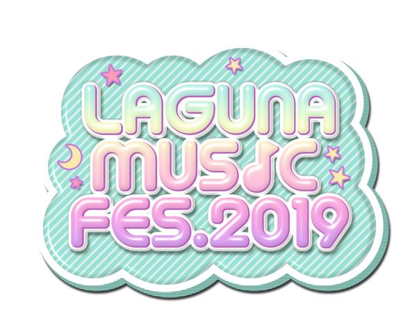 松井珠理奈、須田亜香里、小畑優奈も!「LAGUNA MUSIC FES.2019」SKE48出演メンバーが決定!
