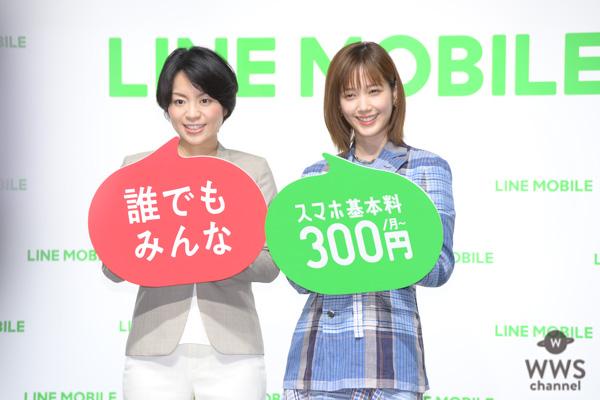 本田翼、今年の目標はゲーム開発!?LINEモバイル新CM発表会で明かす!