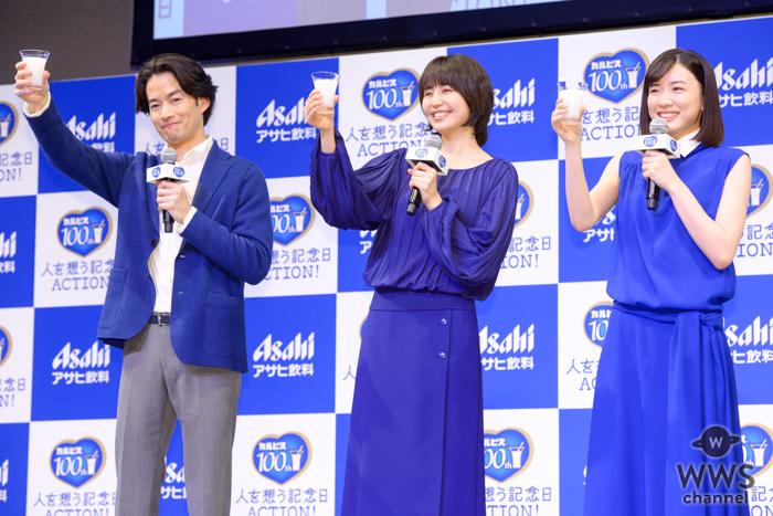 竹野内豊、長澤まさみ、永野芽郁がカルピス100周年を祝って乾杯!
