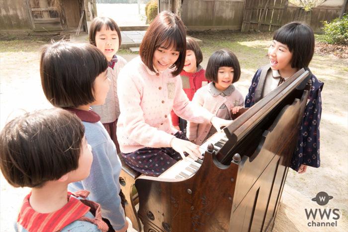 大原櫻子がオルガンを演奏!映画『あの日のオルガン』本編映像が公開!!