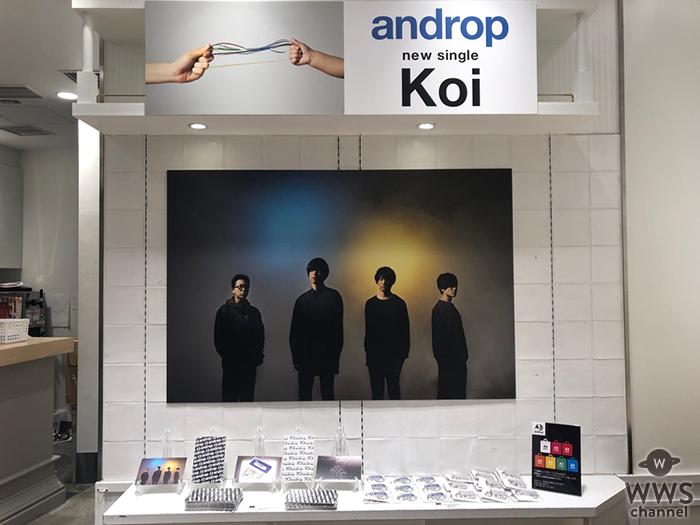 androp 新曲「Koi」発売記念!期間限定ポップアップカフェ 「夢のようでビックリしている」メンバーも来店、連日大盛況!!