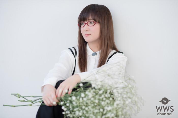 奥華子の10枚目のアルバム「KASUMISOU」の新曲MVが公開!
