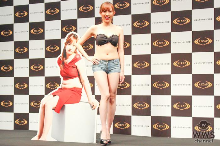 菊地亜美、「RIZAP」のボディメイクでマイナス10.5kgの減量に成功!「ぽっちゃりキャラ」から脱却へ!!