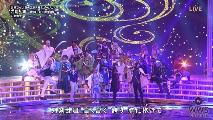 ミュージカル『刀剣乱舞』からBlu-ray・DVDのスペシャルパッケージが発売決定!