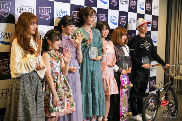 本田姉妹、横田真悠、大原優乃、ねおらが「超十代アワード 2019」を受賞!<超十代 - ULTRA TEENS FES ->