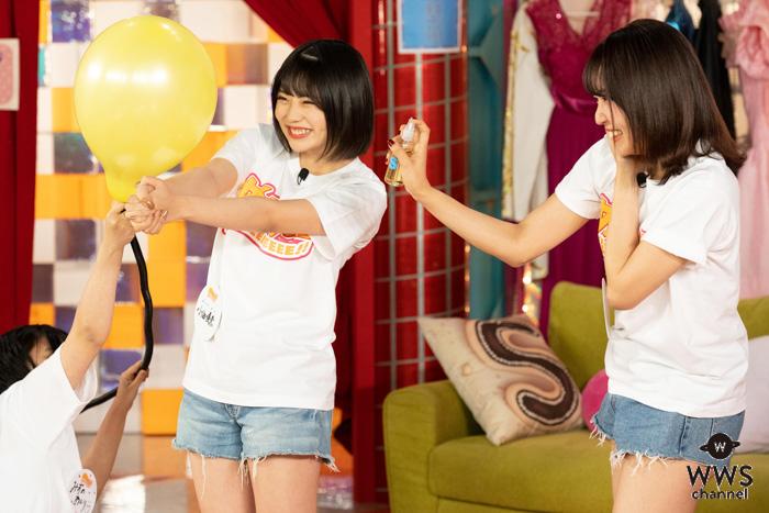SKE48・小畑優奈、超絶イタズラ企画にプロ根性で笑顔を貫く!!<めちゃんこSKEEEEEEEEEE!!>