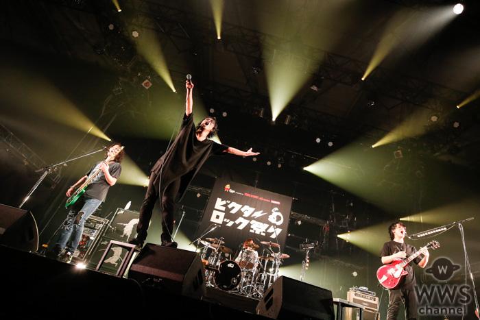 【ライブレポート】THE BACK HORN、凝縮された最強のセットリストを披露!「最高の音楽人生を、一緒に歩んでいきましょう!」<ビクターロック祭り2019>