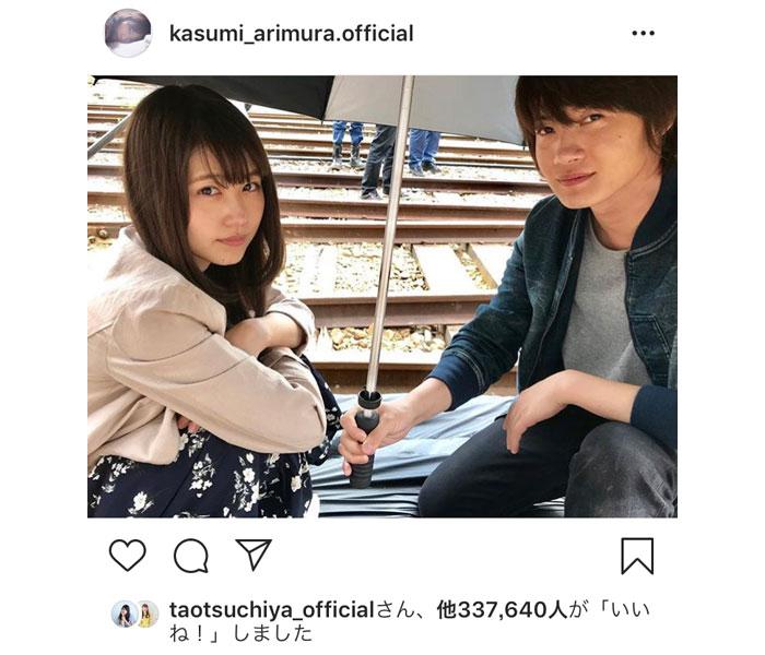 有村架純、神木隆之介との2ショット公開!4度目の共演で初の恋人役に挑戦!