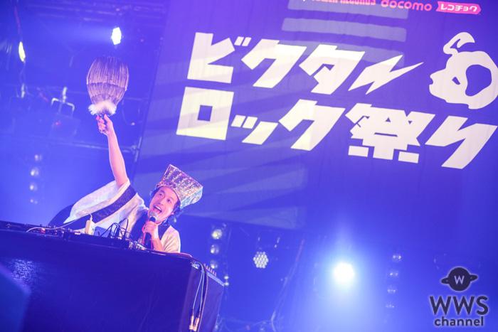 【ライブレポート】DJやついいちろう、ゲストのSundayカミデと「夜のベイビー」を披露!<ビクターロック祭り2019>