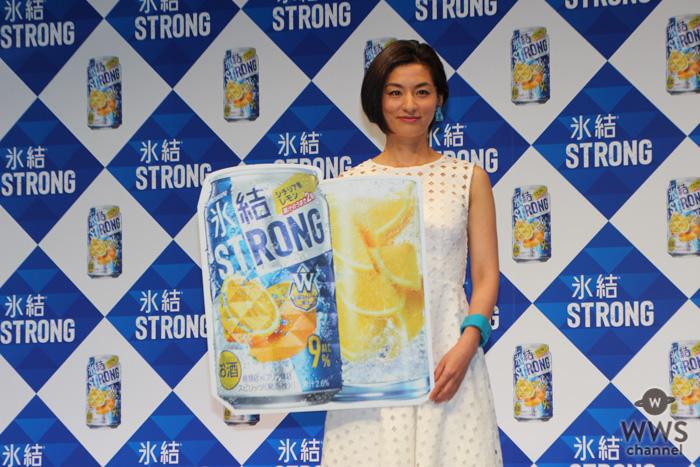 尾野真千子が「氷結®ストロング」のリニューアル発表会に登壇!氷結ストロング®がさらに美味しくなった秘密を披露!