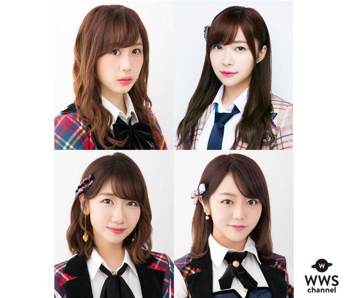 今夜最終回!指原莉乃、柏木由紀、峯岸みなみらが出演『AKB48のオールナイトニッポン』9年の歴史に幕