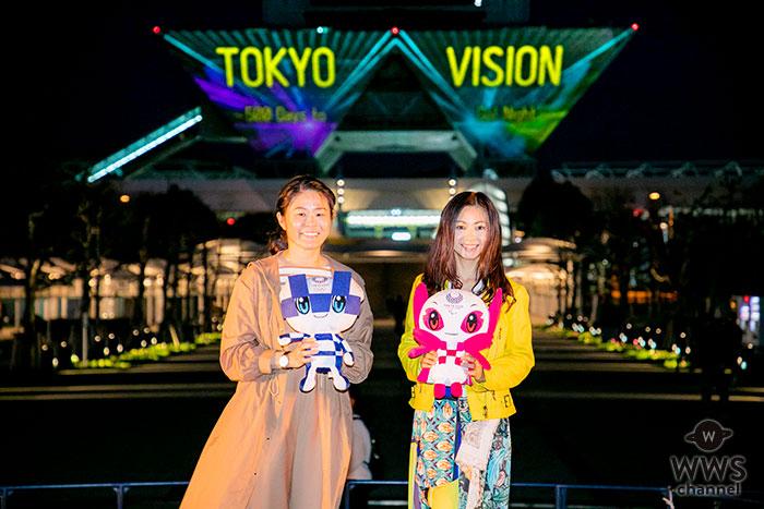 澤穂希&倉木麻衣がプロジェクションマッピング「TOKYO VISION ~500 Days to Go! Night~」に大興奮!