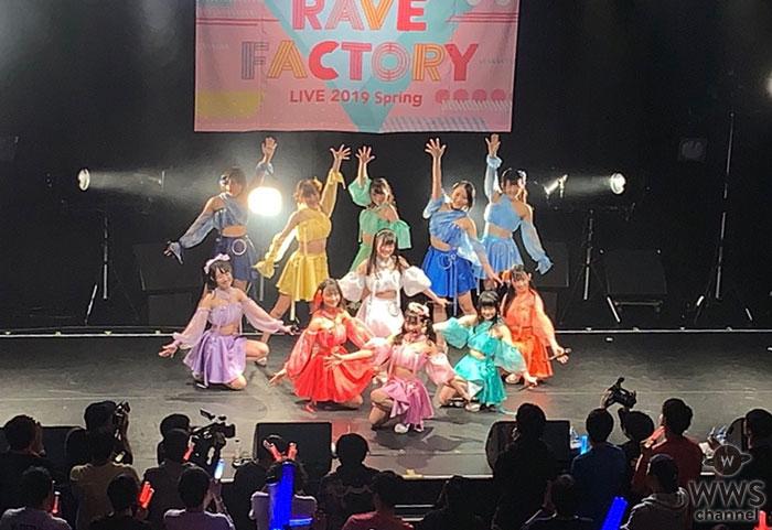 新生SUPER☆GiRLSが新曲「ナツカレ★バケーション」初披露!センターに阿部夢梨が抜擢!