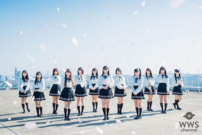 =LOVE、5thシングル「探せ ダイヤモンドリリー」ミュージックビデオ解禁!別れの季節に送る学園ストーリー!