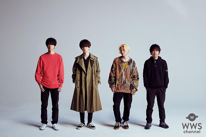 BUMP OF CHICKEN、ニューアルバム発売&ドームツアー決定! 新曲「Aurora」配信リリースとMVも公開!