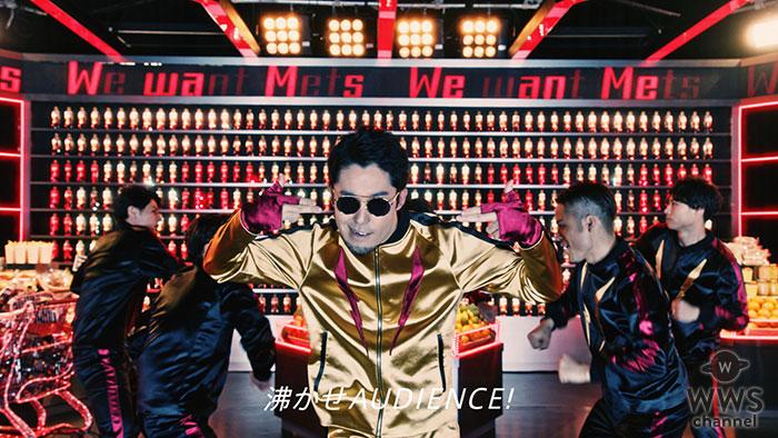 RADIO FISH、最新MV「超ラジオ体操」公開!圧巻のキレキレのラップとダンスを披露!