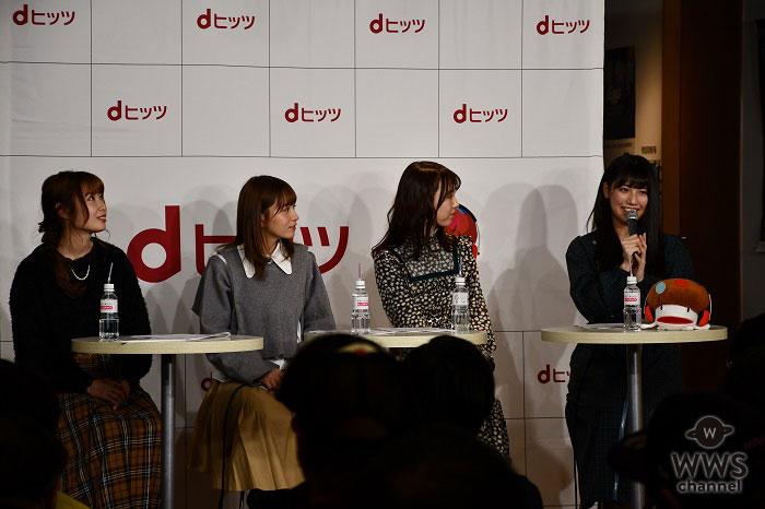 SKE48、dヒッツ限定でプレミアムトーク公開!高柳明音、大場美奈、熊崎晴香、荒井優希がファンの前でぶっちゃけトーク!