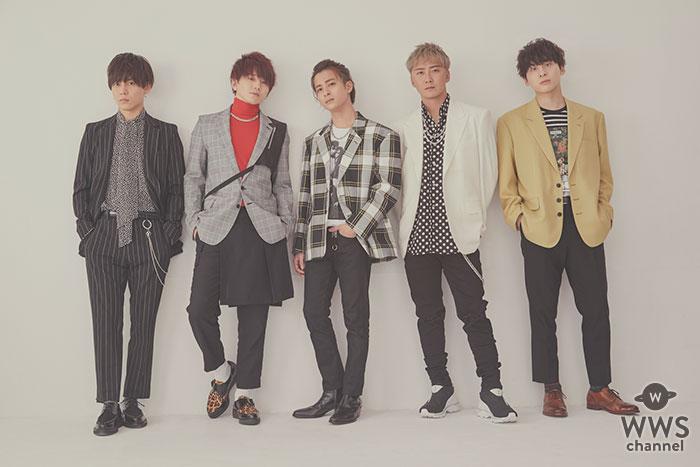 Da-iCE、メンバー自らが作詞に参加した最新曲「一生のお願い」 続編「花にけだもの」 主題歌に決定!!