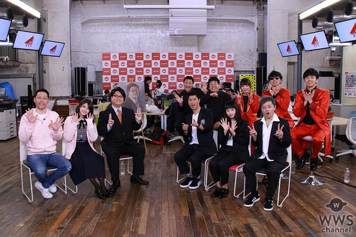 次作表題曲を歌うのは誰だ?!前代未聞の三つ巴ガチンコ対決勃発の吉本坂46セカンドシングルが5月8日にリリース決定!