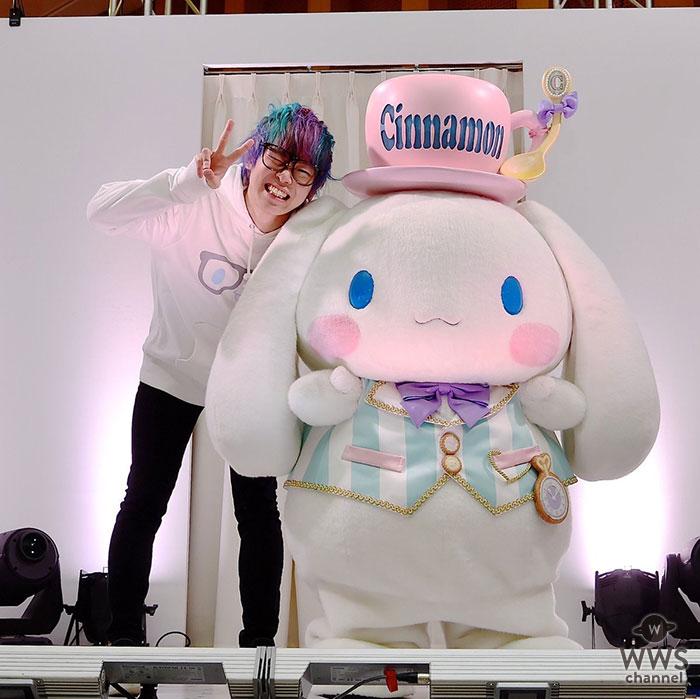 スカイピースの☆イニ(じん)☆とサンリオキャラクターのシナモロールがコラボレーション決定!!