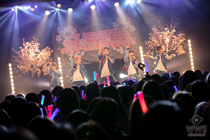 5人組ボーイズユニットCUBERS、 つんく♂作詞作曲のメジャーデビューシングル「メジャーボーイ」 5月8日(水)発売決定!