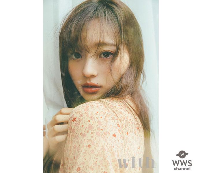 乃木坂46・梅澤美波がwith専属モデルに決定! 貴重なオフショット&本人コメントも公開!