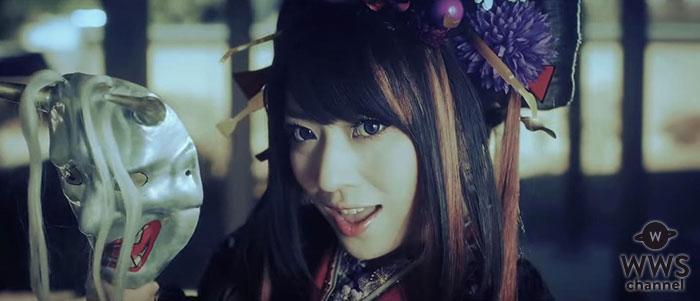 和楽器バンド、「千本桜」のMUSIC VIDEOがYouTube1億回再生突破!!