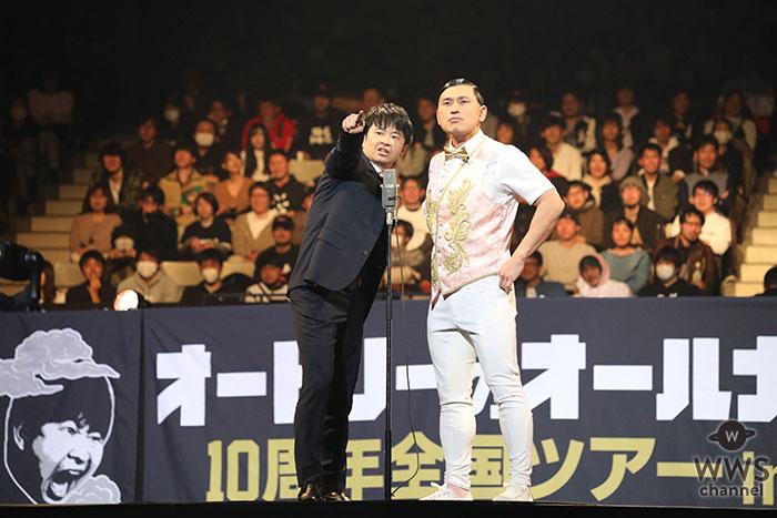 オードリー、武道館ライブに1万2千人が集結し大盛況!