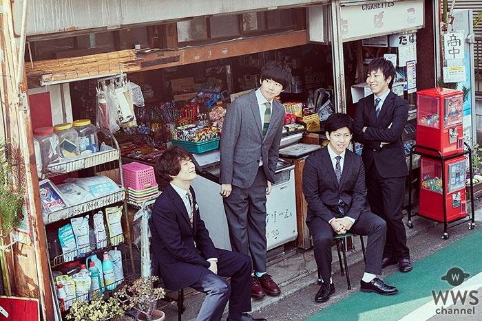 sumika、3月13日発売アルバムから全曲ティザー公開!!