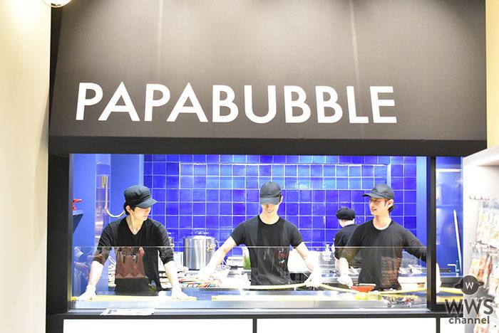 世界一おもしろいお菓子屋さん「パパブブレ 青山店」がオープン!アートキャンディの愉しみ方を青山から発信する!