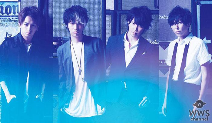 シド、横浜アリーナにて開催された15周年グランドファイナルにてみやかわくん、GRANRODEO、BiSHらとの対バンライブを発表!さらに約2年ぶりのフルアルバム発売決定!
