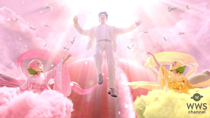 """菅田将暉最後の出演!「ファンタ 贅沢ダブル 白桃&黄桃」の新TVCMで""""ダブルの桃の天女""""の贅沢体験で天に昇る!?"""
