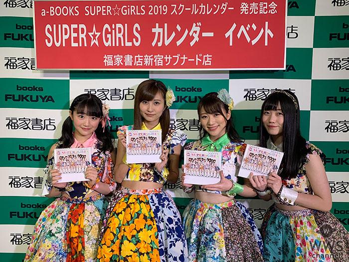 "SUPER☆GiRLS、新体制""初""の水着写真収めた""初""の卓上スクールカレンダー発売!"