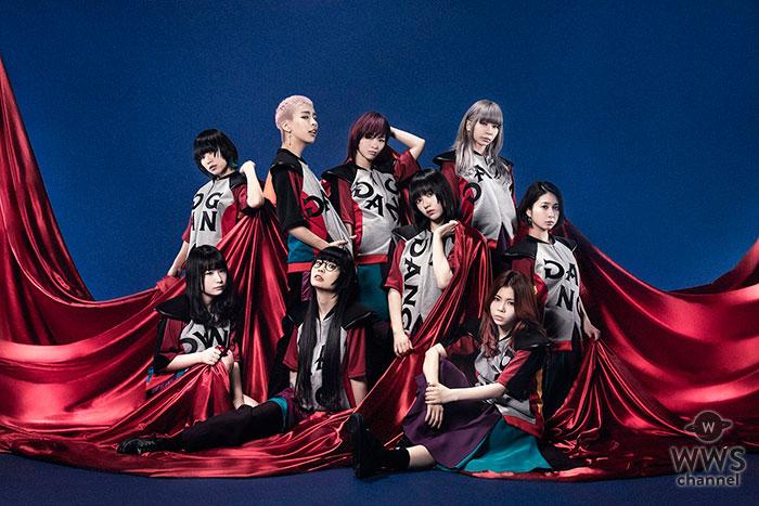 GANG PARADE、4月17日発売メジャーデビューシングル「ブランニューパレード」新ビジュアル公開&収録詳細発表!!