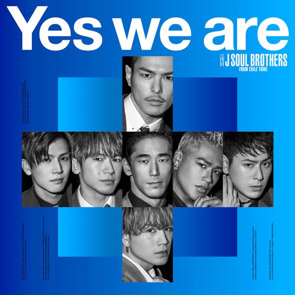 三代目JSB、最新シングル「Yes we are」が配信チャート20冠を獲得!