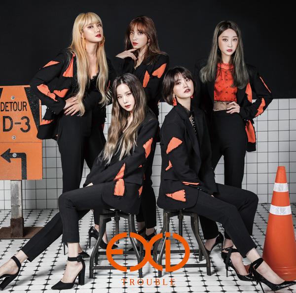 EXID、4月3日発売の1stアルバムよりMVが初公開!!