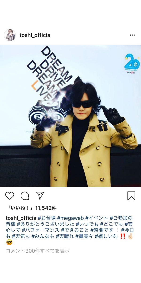 X JAPAN Toshlがトレンチコート姿でお台場MEGAWEBイベントに出演!「よくお似合いで、カッコ良すぎます」と歓喜の声!