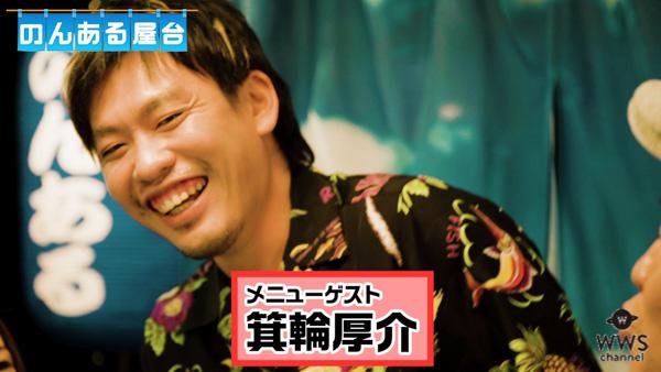 千原兄弟&大島優子が出演!「のんある気分」オリジナルWEB動画が公開!!