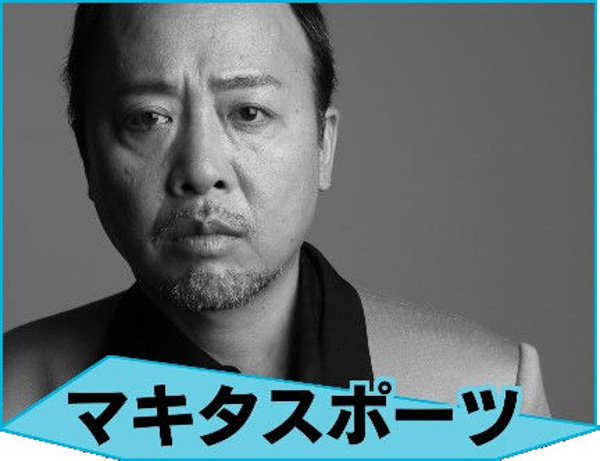 TEAM SHACHI(シャチ)、CYBERJAPAN DANCERSの出演決定!野外音楽フェス「メ〜テレ MUSIC WAVE 2019」第2弾出演アーティスト発表!!
