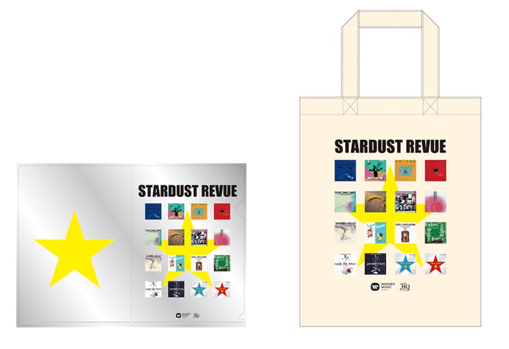 スターダスト☆レビュー、高音質UHQCDシリーズ11作品本日発売で全35作品が揃う!トートバッグがもらえるキャンペーン実施中!