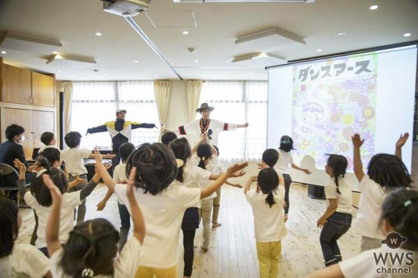 EXILE ÜSAが保育園児にダンスレッスン!「ダンスでもっと社会に役立てていきたい」