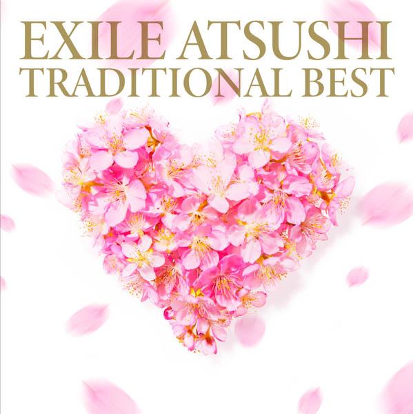 EXILE ATSUSHI、4月30日発売「TRADITIONAL BEST」 の最新ビジュアル解禁!楽曲とMVの追加収録も決定!