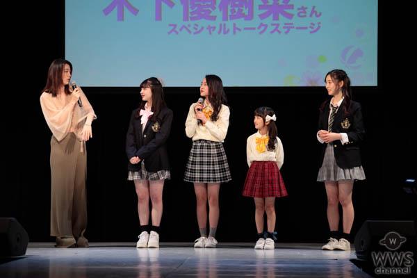 """木下優樹菜、Shibu3project""""「シブサン春フェス!!2019〜卒業式&進級式〜」に出演!!"""